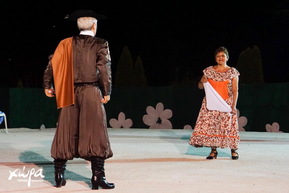 festival-folklor-argentina-24