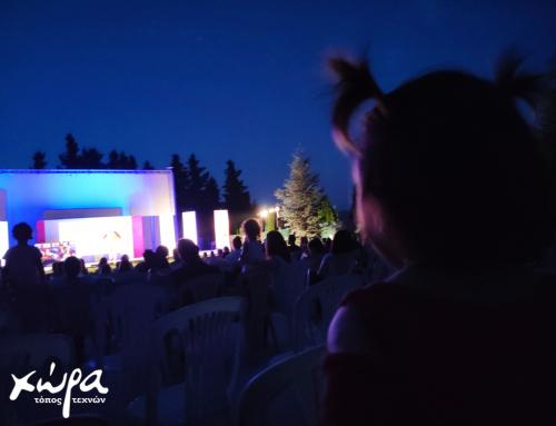 """""""Μικροί Κύριοι – Μικρές Κυρίες"""": Οι αγαπημένοι ήρωες των παιδιών ήρθαν στη θεατρική σκηνή της """"Χώρας"""" (ΦΩΤΟ)"""