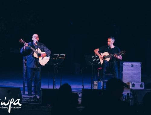 Περίδης – Ανδρουλιδάκης μας απέδειξαν ότι… «Τίποτα καλύτερο από μία κιθάρα εκτός ίσως από δύο»!